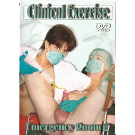 emergency_room_2_cover
