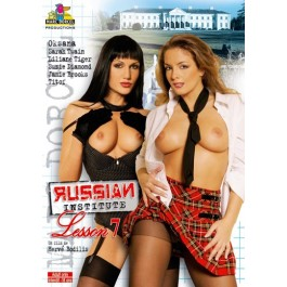 front_gd_russianinstit7_1