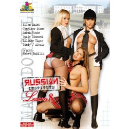 front_gd_russianinstit8_1