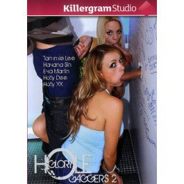 gloryhole_gaggers_2_front