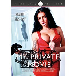 my_private_movie_front